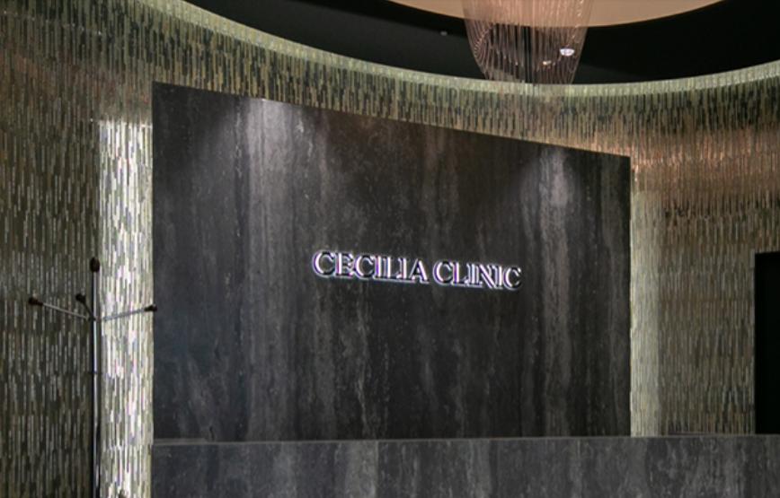 csciliaclinic